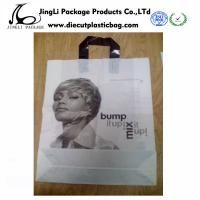 Buy cheap Custom Gift Bag With Rope Handles , white plastic carrier bags for merchandise product