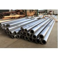 Buy cheap Thick Wall Hydraulic Cylinder Steel Tube Mild ASTM A519 DIN2391-2 500mm OD product