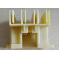 Buy cheap custom made abs plastic cnc machining prototype with painting service product