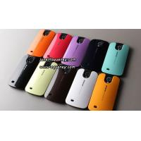 Buy cheap 2020 New Style Colorful S4 Oneye Verus 2 in 1 hard hybrid case for Samsung S4 product