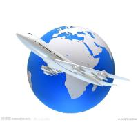 Buy cheap Door to door International Air Freight Services to europe cuntries product