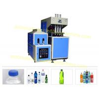 China 1000BPH Water Bottle Making Machine , Semi Automatic Blow Moulding Machine Compact Design on sale