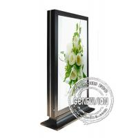 China  42 inch TFT Kiosk Digital Signage , Hall Kiosk with All Perspective  for sale