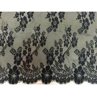 Buy cheap French Lace Fabric  Eyelash Cord Lace Fabric  fashion Black lace product