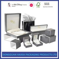 Buy cheap Precious Jewelry Decorative Gift Boxes With Lids 4C Custom Printable Foil Stamping Box product
