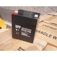Buy cheap UPS Battery 12V4ah (UL, CE, ISO9001, ISO14001) product