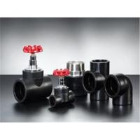 Buy cheap PE fitting for PE pipe product