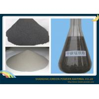 Buy cheap High Purity 80 Mesh Fine Aluminum Powder Granule Shape For Solid Rocket Propellant product