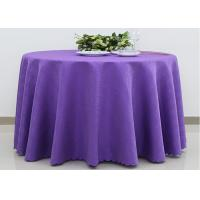 Buy cheap Custom Ivory Round Decorative Linen Table Cloths Polyester Jacquard Fabric product