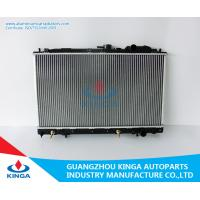 Buy cheap Mitsubishi Galant 1987-1992 Auto Radiator MB356528 / MB356555 Performance Radiators Cooling product