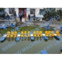 Buy cheap 13 Impeller Multi-impellers aerator,Long Arm Diesel Engine Paddle Wheel Aerator product