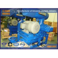 Buy cheap 10KPA - 60KPA Three Lobe Roots Aeration Blower for Sewage Treatment product