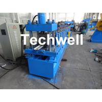 Buy cheap Automatic Steel Guide Rail Cold Roll Forming Machine for Making Security Door Guide Tracks product
