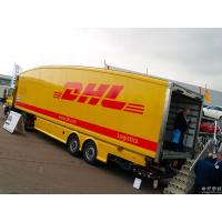 Buy cheap Proffesional DHL Express Service to USA , cargo freight services product