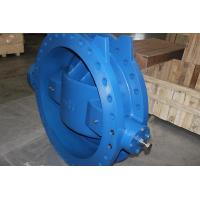 Ni-Al-Bronze C95400 Disc/Duplex SS Stem Ductile Iron DI/CI A536 GGG40 Nbr Rubber Lined Wafer/Flanged Butterfly Valve
