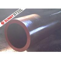 Buy cheap ASTM A335 P22 alloy pipe product