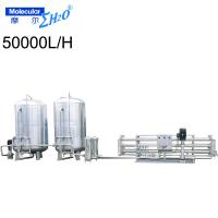 Buy cheap FRP resin Water Softener Machine Customized Capacity , Drinking Water RO Plant from wholesalers