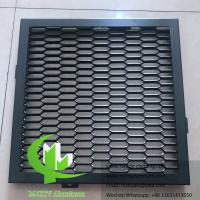 Buy cheap Customized aluminum expanded panel screen mesh for facade cladding and ceiling product