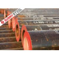 Buy cheap ASTM A335 P22 steel pipe product