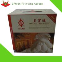 China Fancy Printed Offset Carton Boxes on sale