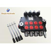 Buy cheap Professional 4 Spool Hydraulic Control Valve / Monoblock Loader Valve 80LPM from wholesalers