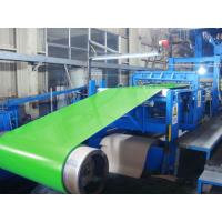 Buy cheap Silicon micron polyester / primer GB, T 12754 Prepainted Color Steel Coils / Coil product