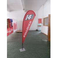 China Bow flag fly banner on sale