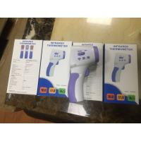 Buy cheap Anti Virus Laser Infrared Thermometer Temperature Gun Medical Class II product
