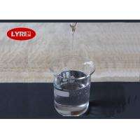 Buy cheap Industrial Grade Dimethicone Liquid Silicone Oil, Odorless Electric Methyl Silicone Oil product