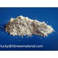 China Yttrium Fluoride YF3 For Metal Non Ferrous Alloys And Laser Crystal Materials on sale