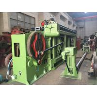 Buy cheap 84 x 120mm Mesh Size Low Noise Automatic Gabion Basket Machine For Max Width 4300mm from wholesalers