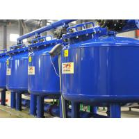 Buy cheap Wear Resistant Automatic Water Filter Industrial Water Treatment Systems product