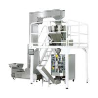 China Roasted Coffee Bean Packaging Machine Sealed Structure Design Low Noise Running on sale