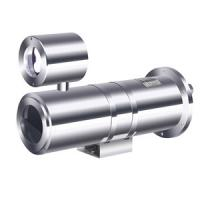 Buy cheap Night Vision Infrared Flameproof Explosion Proof Camera Housing product