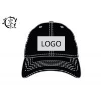 Buy cheap Running Workouts Outdoor Activities Printed Headwear , Embroidery Logo Polyester Sports Caps product