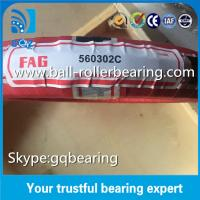 Quality Double Direction Rotary Table Ball Bearing Slewing Ring FAG 560302C Non Teeth Gear Type for sale