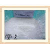 Buy cheap Powerful Testosterone Steroid Powder Mesterolon Proviron 99% Min with Safe  Delivery product