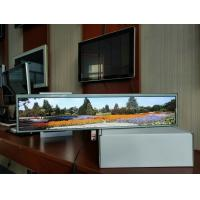Buy cheap Ultra - Wide Wall Mounted Digital Signage 24 Inch Full HD 250-350 Nits High from wholesalers