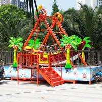 Buy cheap Mini Pirate Ship Ride / Pirate Ship Swing Movable Type OEM Service product