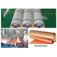 Buy cheap Electromagnetic Copper Shielding Foil Max Width 1360mm High Peel Strength product