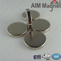 Quality Diameter 25mm x tickness 4mm N38 Nickel coating neodymium magnets for sale