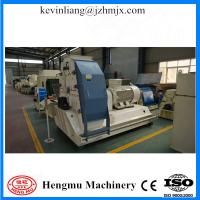 Quality Good condition and performance hammer mill for feed mill with CE approved for sale