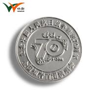 Personalize Round Silver Metal Lapel Badges Engrave Logo For Commemorative for sale