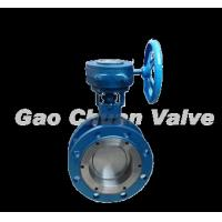 Buy cheap Flange type soft sealed Butterfly valve product