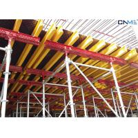 Buy cheap Simple / Fast Work Slab Formwork Systems High Load Bearing Scaffolding S-TS product