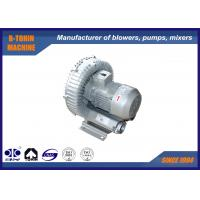 Buy cheap High Speed Turbo Blowers , 50HZ 60HZ Sidechannel Blower electric air compressor product