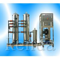 Buy cheap Mineral Water Drinking Water Treatment Systems For Purification / Water Softening from wholesalers