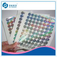 Buy cheap Custom Hologram Stickers , Void Security Seal Labels For Milk / Beer / Wine product