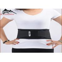 Buy cheap Relieve Lumbar Pressure Waist Support Belt Breathable Magnet Removable Steel Plate product