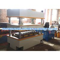 Buy cheap color stone coated metal roof tile roofing sheet shingle making machine production line product